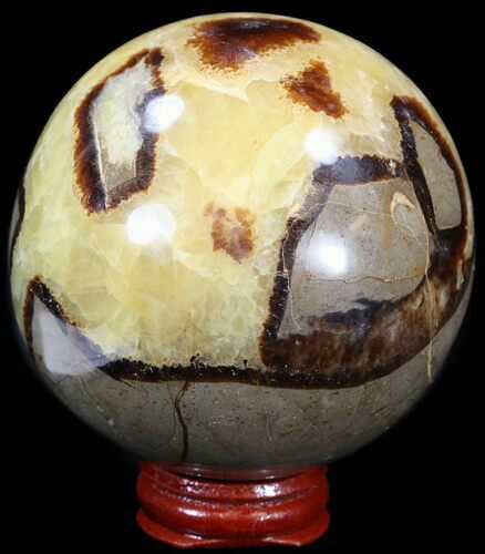 "3.25"" Polished Septarian Sphere - Madagascar"