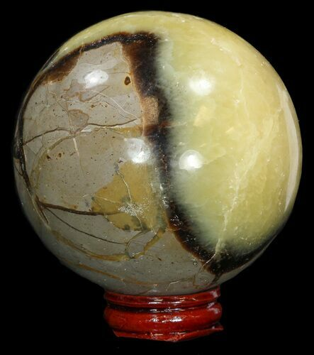 "3.2"" Polished Septarian Sphere - With Stand"