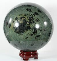 "Buy 7.5"" Polished Kambaba Jasper Sphere - Madagascar - #51706"