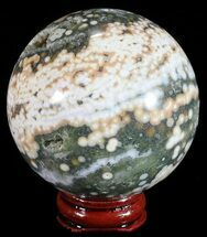 "2.5"" Unique Ocean Jasper Sphere - Madagascar For Sale, #54113"