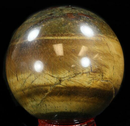 "2.2"" Polished Tiger Iron (Tiger's Eye) Sphere"
