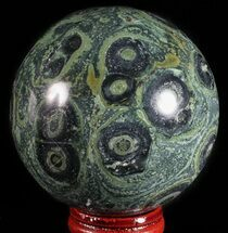 "Buy 2.9"" Polished Kambaba Jasper Sphere - Madagascar - #59329"