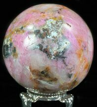 "2"" Polished Cobaltoan Calcite Sphere - Congo For Sale, #63896"