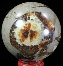 "2.5"" Polished Septarian Sphere - Madagascar For Sale, #67862"