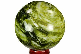 "Buy 2.8"" Polished Serpentine Sphere - Pakistan - #109693"