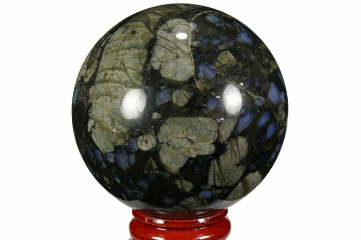 "2.3"" Polished Que Sera Stone Sphere - Brazil"