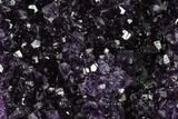 "5.3"" Tall, Dark Purple Amethyst Cluster On Wood Base - Uruguay - #113885-1"