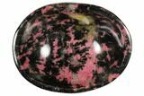 "5.9"" Polished Rhodonite Bowl - Madagascar - #117974-1"