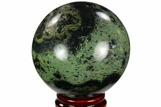 "Buy 3.9"" Polished Kambaba Jasper Sphere - Madagascar - #121513"
