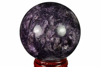 "1.95"" Polished Purple Charoite Sphere - Siberia, Russia For Sale, #163937"