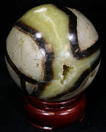 "2.52"" Polished Septarian Sphere - Crystal Pocket"