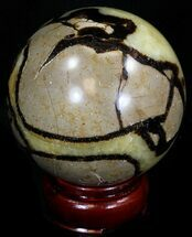 "Beautiful 2.79"" Polished Septarian Sphere  For Sale, #32018"