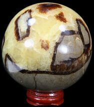 "Buy 3.25"" Polished Septarian Sphere - Madagascar - #43849"