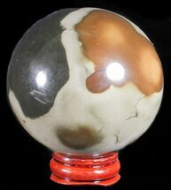 "Buy 2.4"" Polished Polychrome Jasper Sphere - Madagascar - #61216"