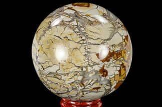 "Buy 2.65"" Polished Ibis Jasper Sphere - Madagascar - #113701"