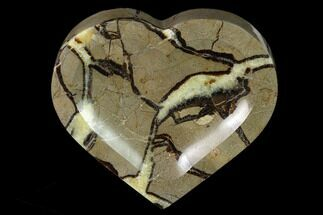 "Buy 6.6"" Polished, Heart-Shaped Septarian Dish - Madagascar - #157432"
