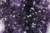 "6.1"" Tall Dark Purple Amethyst Cluster With Wood Base  - Uruguay - #171977-1"