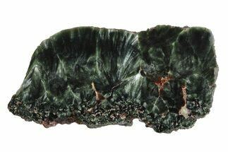 "3.05"" Polished Seraphinite Slab - Siberia For Sale, #174782"